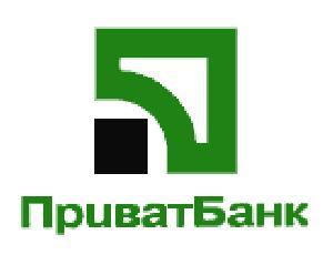 Privatbank1.jpg