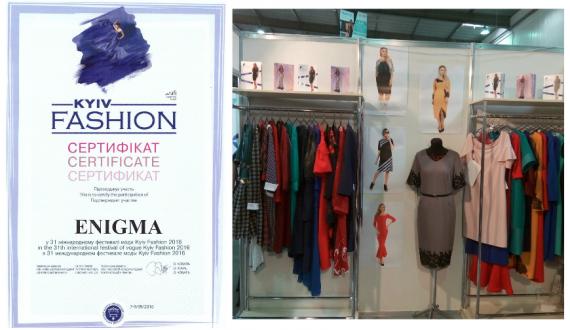 С 7 по 9 сентября Enigma TM принимала участие в 31 международном Фестивале Моды «Kyiv Fashion».