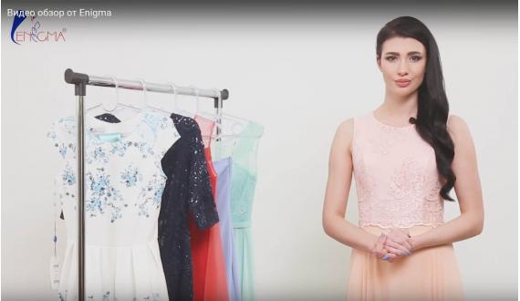 Видеообзор наших платьев