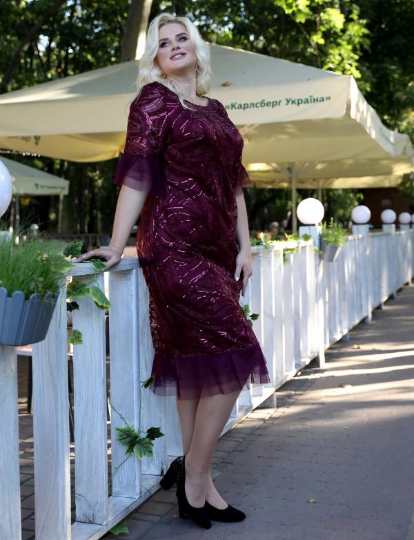P 0995 Платье коктейльное с рукавами-колоколами и юбкой годе