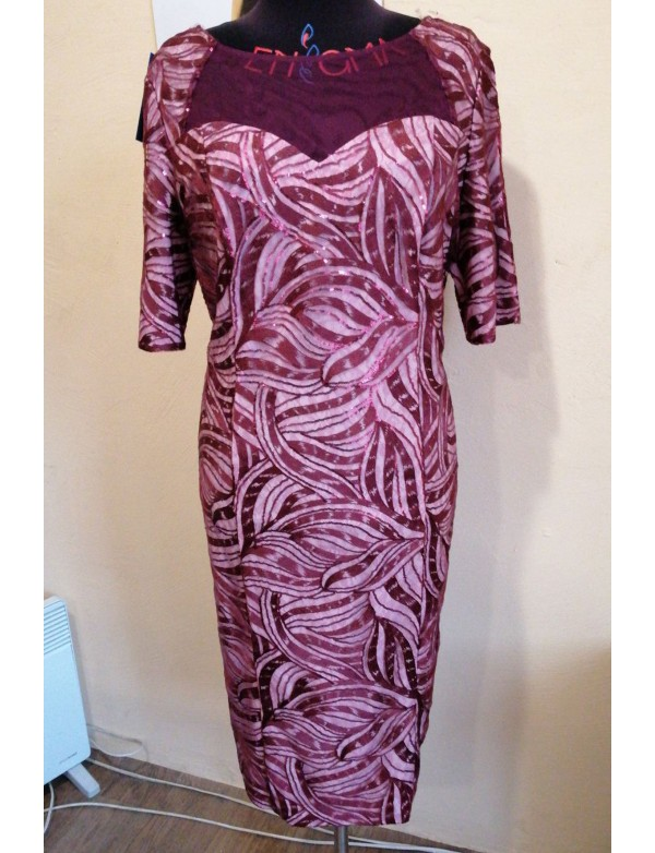 OP 1077 A Платье