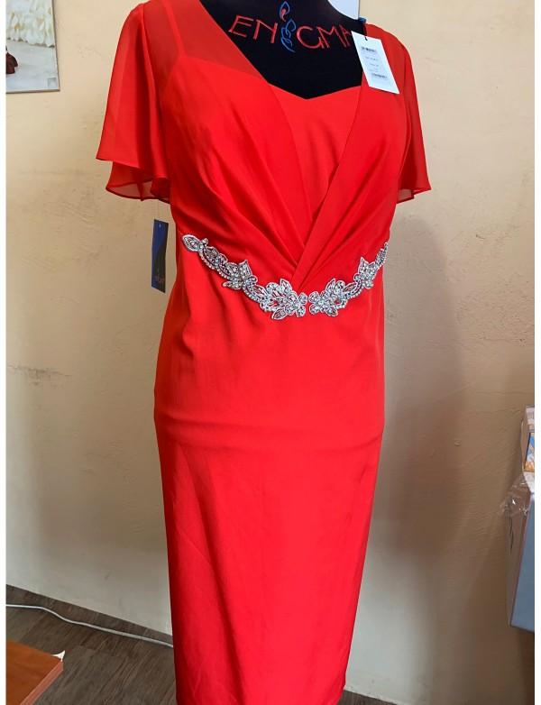 OP 2038 A Платье