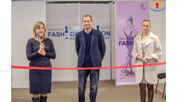 С 23 по 26 февраля прошла выставка Galychyna Fashion Expo во Львове