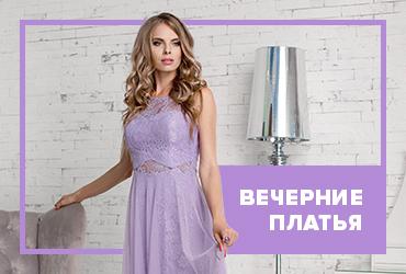 27669a6d712 Купить платья от производителя Украина. Платья с фабрики - Интернет ...