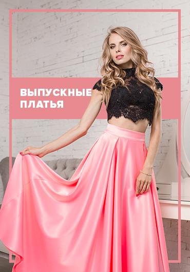 6e3bba997c7 Купить платья от производителя Украина. Платья с фабрики - Интернет ...